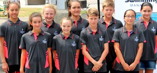 2016 SNZ Juniors Championships